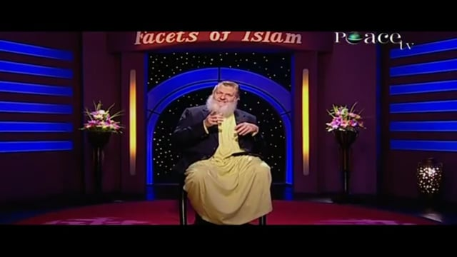Facets of Islam :: Timeless :: by Sheik Yusuf Estes :: Part 15