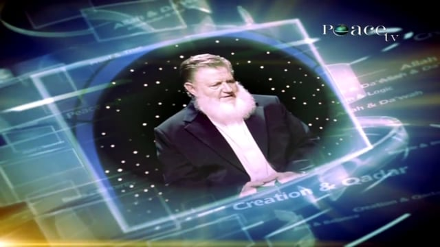 Facets of Islam :: Mercy :: by Sheik Yusuf Estes :: Part 19