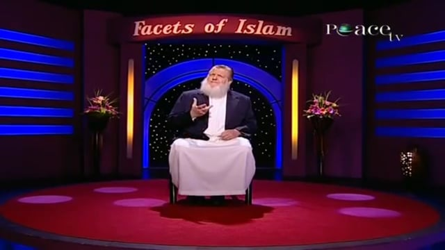 Facets of Islam :: Creation :: by Sheik Yusuf Estes :: Part 22