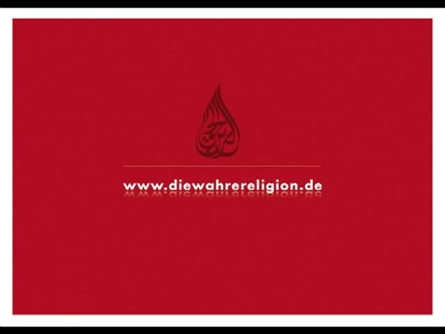 New German Shahadah 2