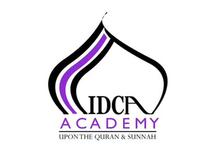 IDCA Academy - Quran School 2007 - Half Yearly Presentation