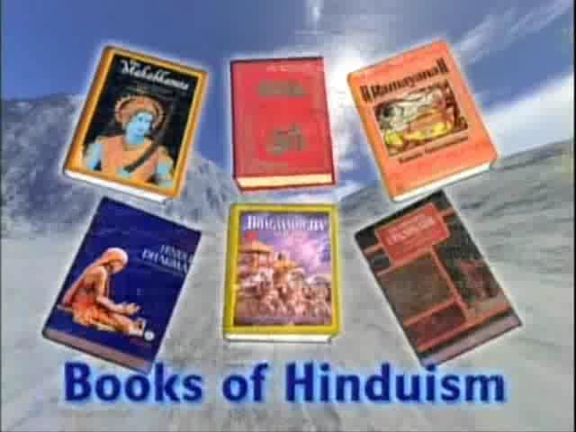 The concept of books of faith between Hinduism and Islam