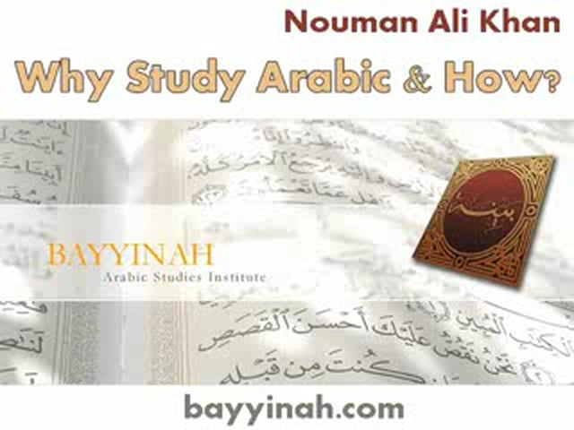 Why study Arabic and how?