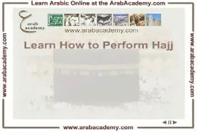 Hajj Pilgrimage Step by Step