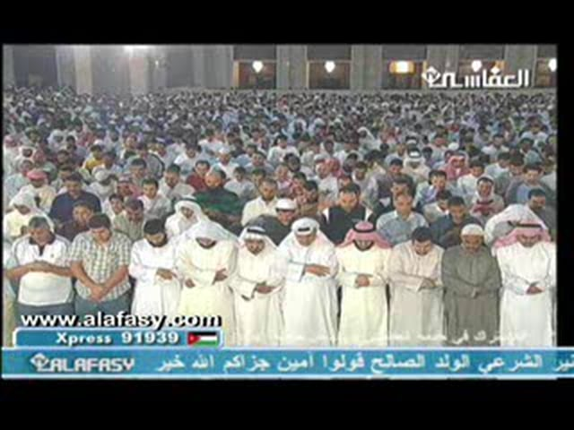 Al Infatarat (Quran recitation by Mishary)