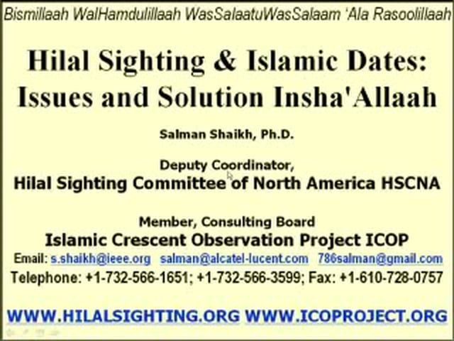 Moon Hilal Sighting and Islamic Dates