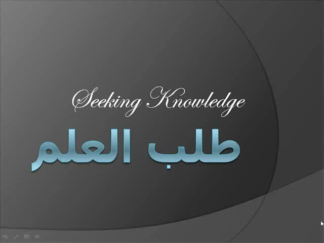 A Prophetic Speech on seeking knowledge