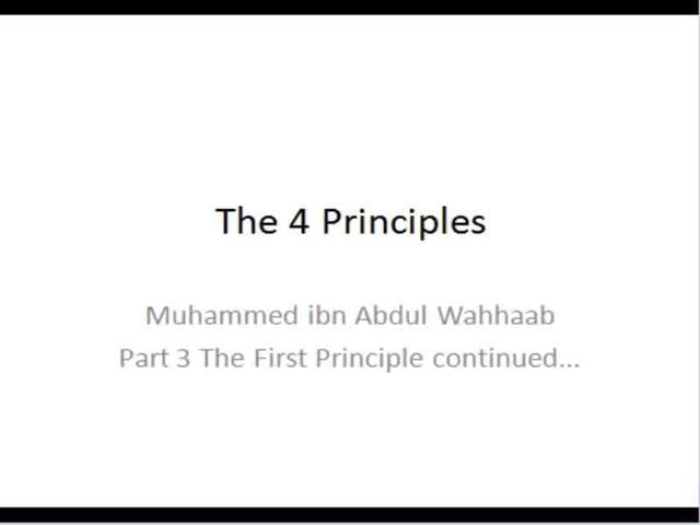 The 4 Principles PART 3/5