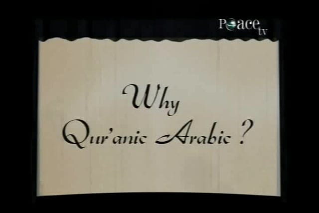 Learning Qur'anic Arabic Part 1 of 2 (Introduction)