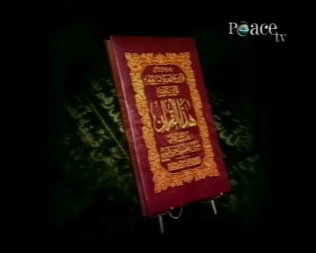 Learning Qur'anic Arabic Part 23 - Dr. Ibrahim Surty
