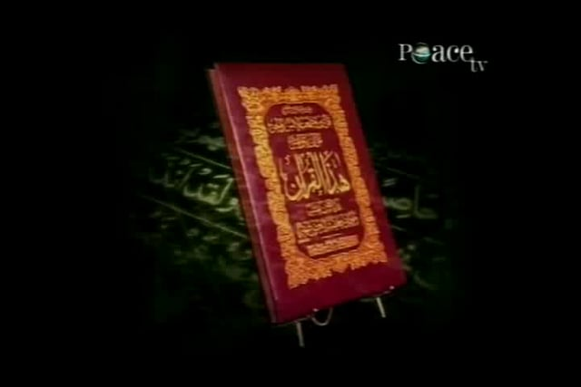 Learning Qur'anic Arabic Part 29 - Dr. Ibrahim Surty