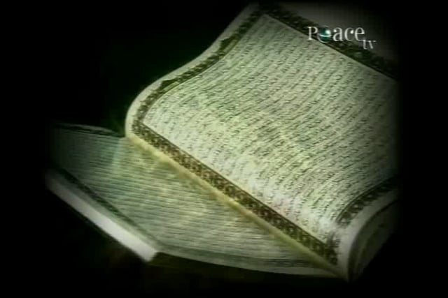 Learning Qur'anic Arabic Part 30 - Dr. Ibrahim Surty