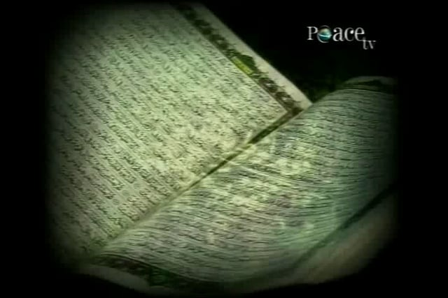 Learning Qur'anic Arabic Part 31 - Dr. Ibrahim Surty