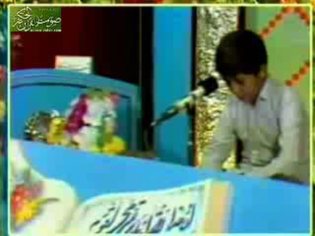 Beautiful Quran Recitation