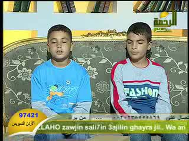YA QUDS - Boys perform this nasheed heartly