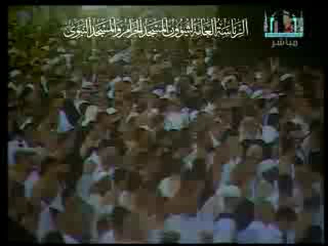 Taraweeh 23 - Makkah - Part 2 of 2