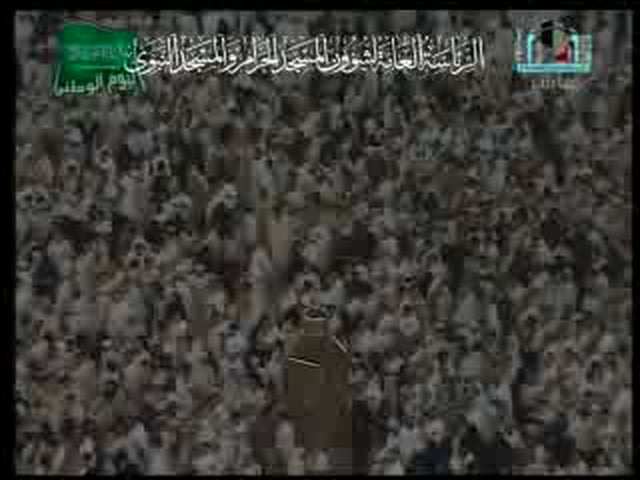 Tahajjud 23 - Makkah - Part 2 of 2