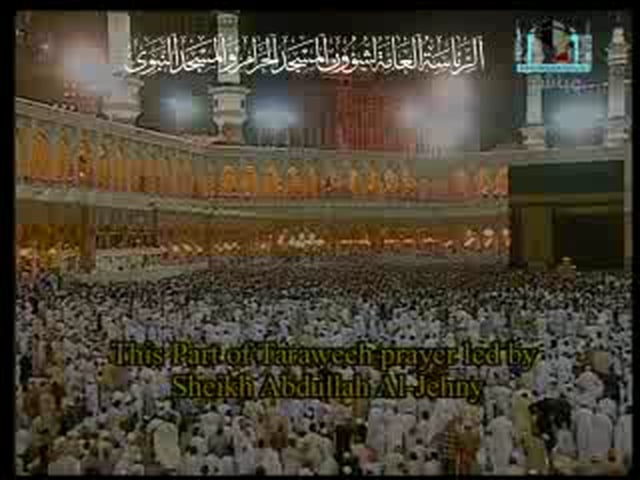 Taraweeh 26 - Makkah - Part 2 of 2