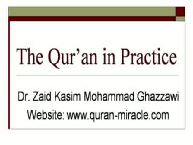 The Correct Diagnosis and Cure for AIDS and Cancer from The Quran