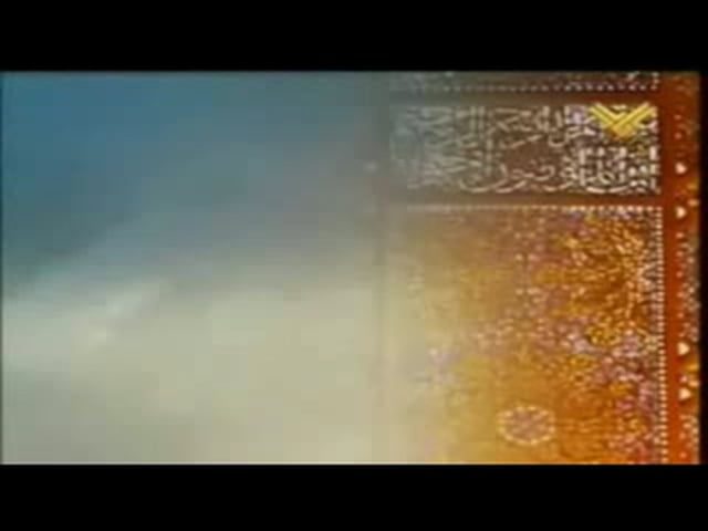 The Great Event - Surah An Naba