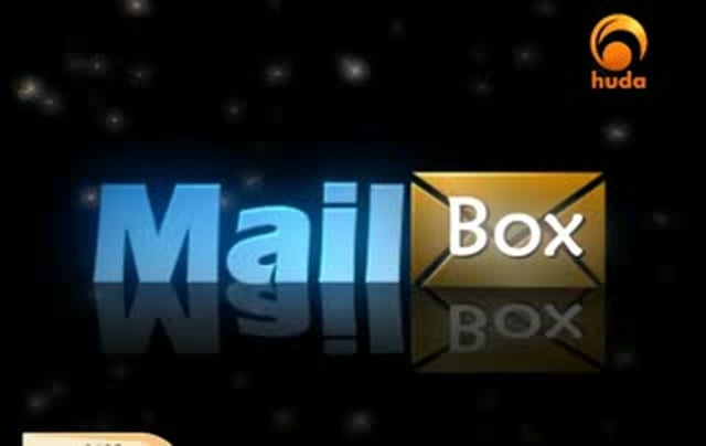 Mail box By Yusuf Estes - Predestination