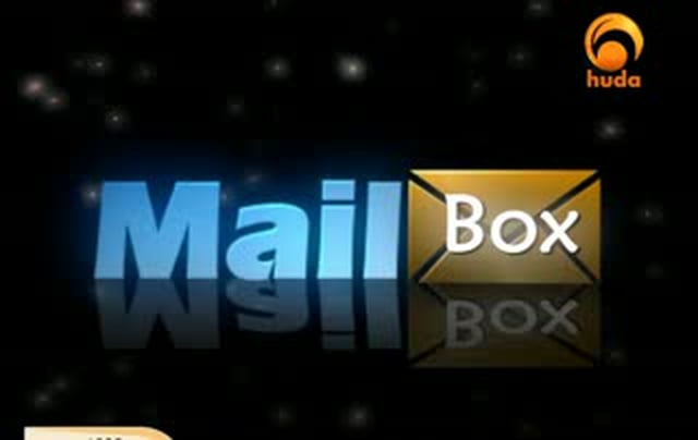 Mail box Yusuf Estes - Smoking