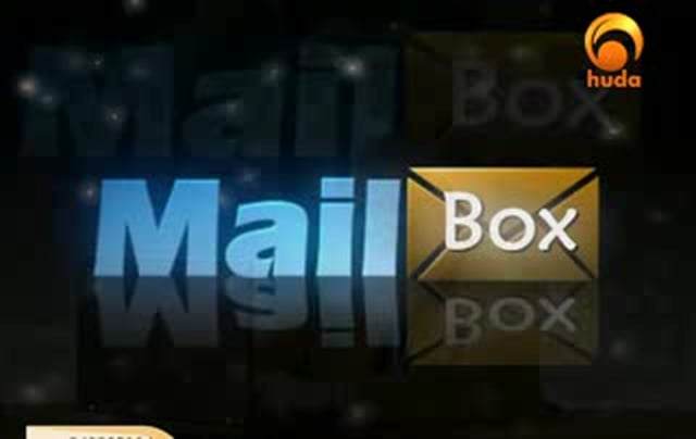 Mail Box By Yusuf Estes - Relationships with non-Muslims
