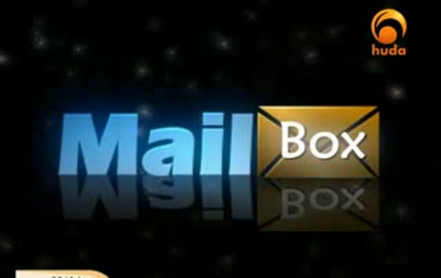 Mail Box By Yusuf Estes - Usury, Music