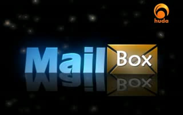 Mail Box By Yusuf Estes - Bad breath, Kabba