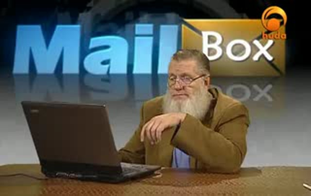 Mail Box By Yusuf Estes - Terrorism in the Qur'an