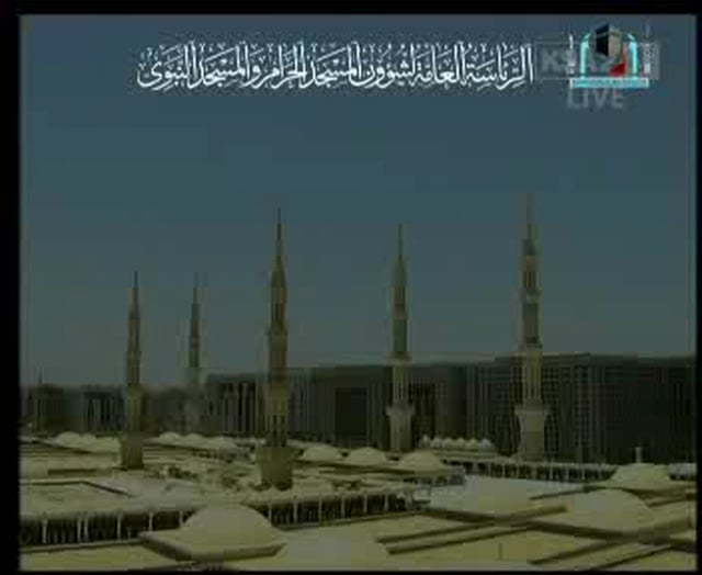 Madinah - Friday Prayer - 17th Rajab 1430H