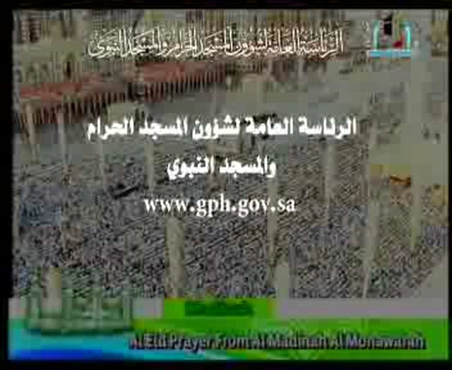 Madinah - Eid Prayer - 1st Shawal 1430H