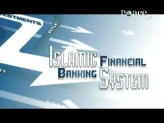 Hussein Hamid Hassan - Islamic Financial System - Introduction