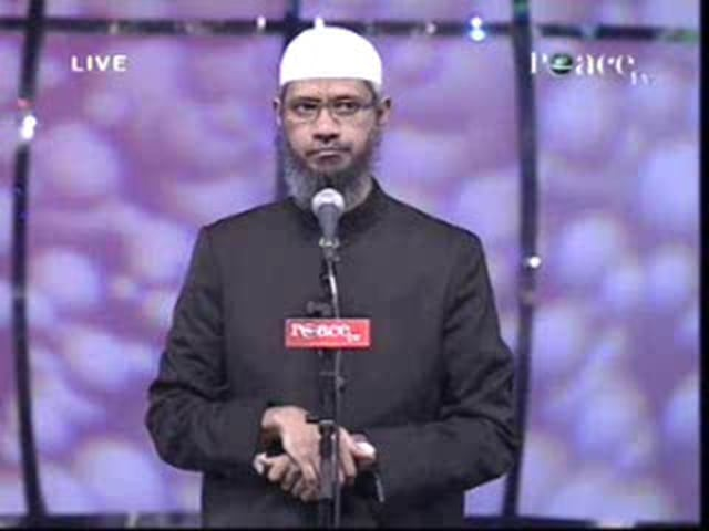 Zakir Naik - Opening  Speech - Peace Conference 2009