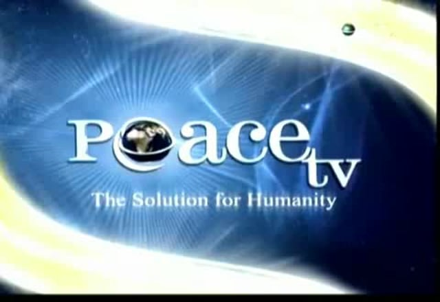Peace Conf. 2009.Al Qur'an Should it be Read with Understanding?Part 1/22