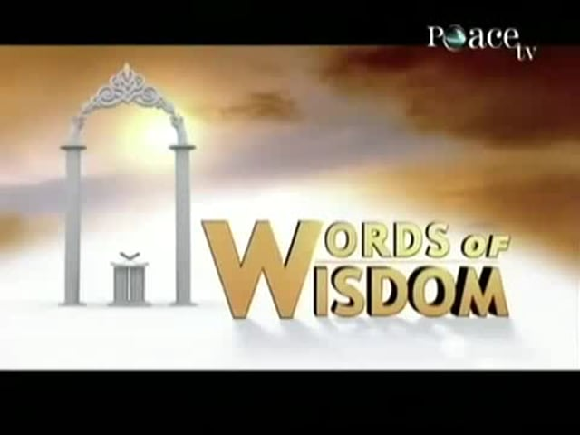 Words of Wisdom - Shaitan's Traps - Dr. Mamdouh Mohamed