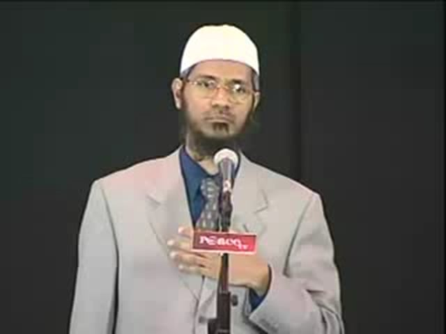 What is Black Magic and Amulets (taweez)? Dr Zakir Naik
