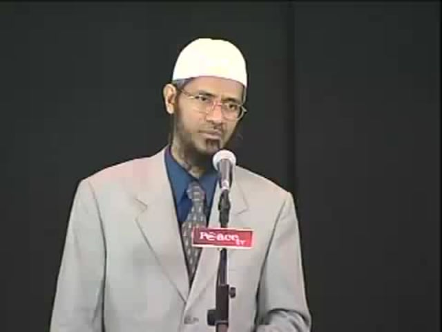 Is asking Intercession of Prophet Muhammad(P.B.U.H) allowed? Dr Zakir Naik