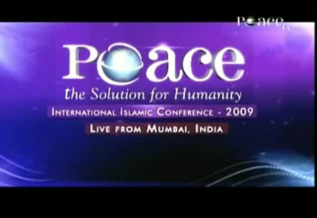 Peace Conf 2009:Exclusive Q&A session.Part 1/28.