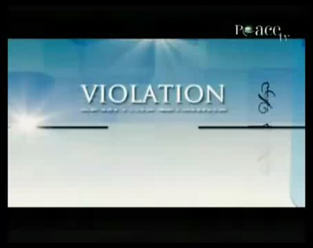 VIOLATION Of Islamic Teachings In Our Homes 1 by Salem Al Amry