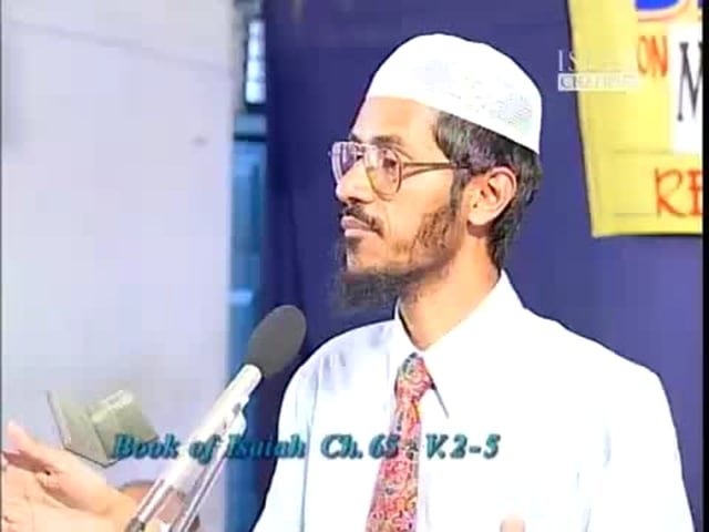 Media and Muslims by Dr.Zakir Naik.Part 7/13