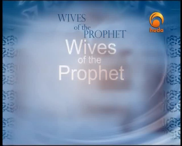 Wives of the Prophet - Hafsah