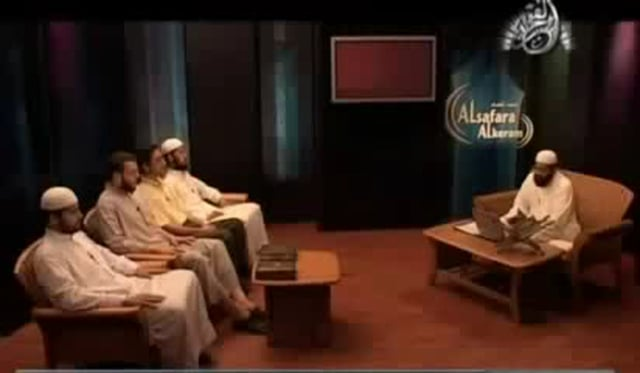 26 - Learn Tajweed with Yasir Qadhi - The Noble Emissaries (As-Safara Al-Keram)